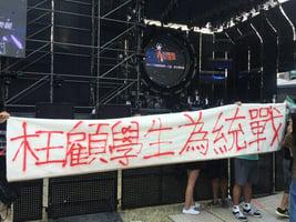 「中國新歌聲」軟性統戰中暗藏暴力輸出
