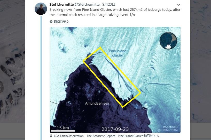 南極冰川再次大崩裂 面積為曼哈頓四倍