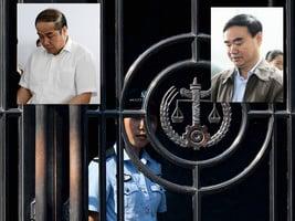 中共兩名廳官涉貪污受賄被捕