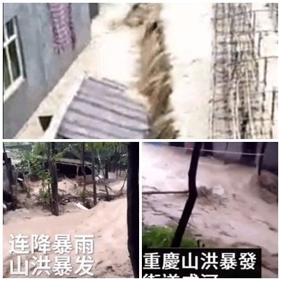 重災區城口縣巴山鎮暴發山洪,鎮內街道變成泥漿河流,交通堵塞、民居進水,有1人溺亡。(合成圖片)