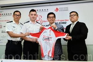 單車節首辦國際級賽事