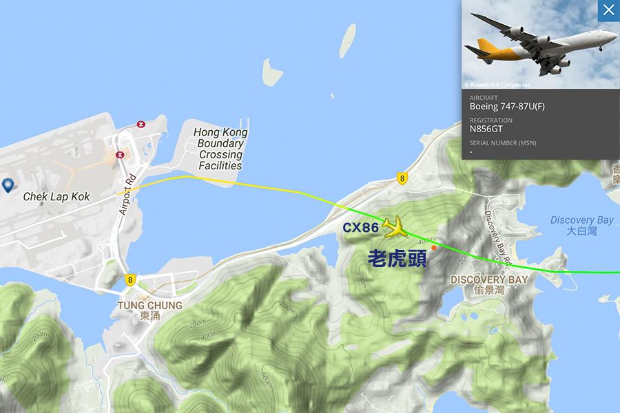 據航機監察網站「Flightradar24」資料顯示,航班編號為CX86的貨機於24日晚上11時40分左右,從香港國際機場起飛後,並未按常規航道,起飛後旋即轉向,取道愉景灣上空,掠過老虎頭山頂。(Flightradar24網頁擷圖)