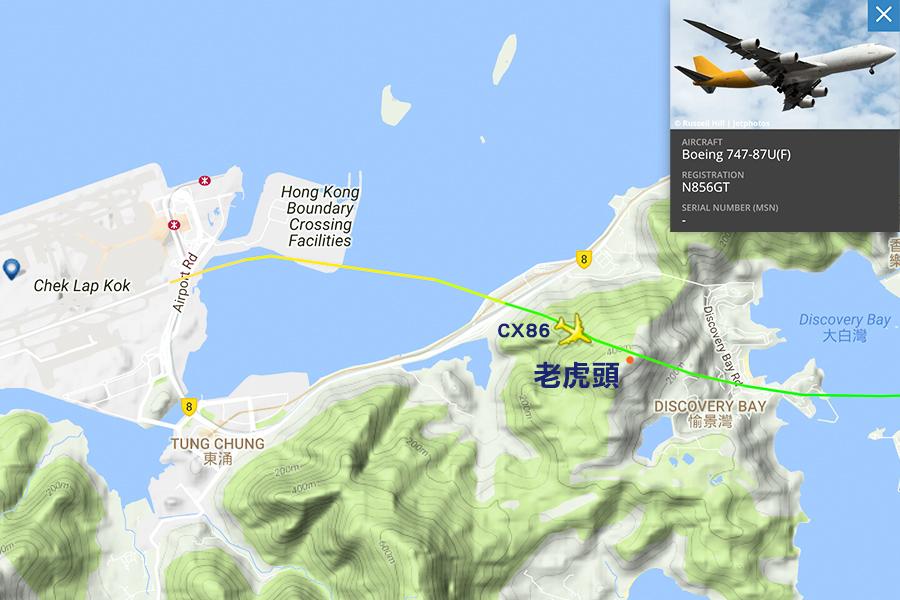 國泰貨機偏離航道 險撞大嶼山