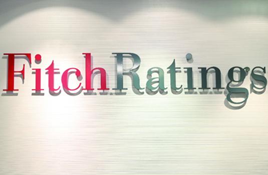 惠譽國際,是著名的三大信用評級公司之一,總部位於紐約及倫敦。(余鋼/大紀元)