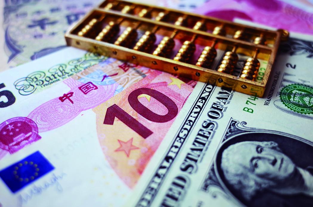 近兩周人民幣持續下跌。(大紀元資料室)