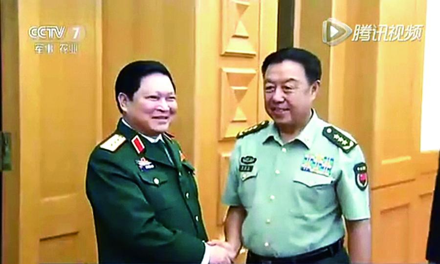 十九大前中越軍方高層會晤