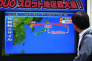朝鮮半島局勢升級專家看中美朝新格局
