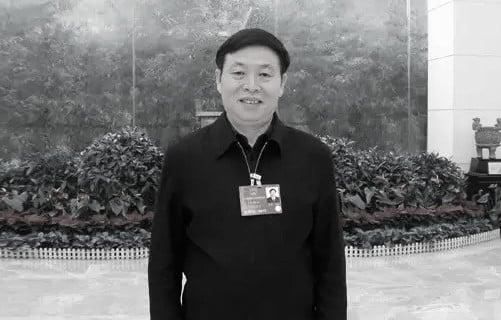 天津官場震盪 「不作為」最高級別官員被免職