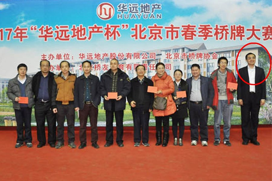 今年3月3日,鄧卓棣(右一)現身北京橋牌大賽。(中國橋牌網)