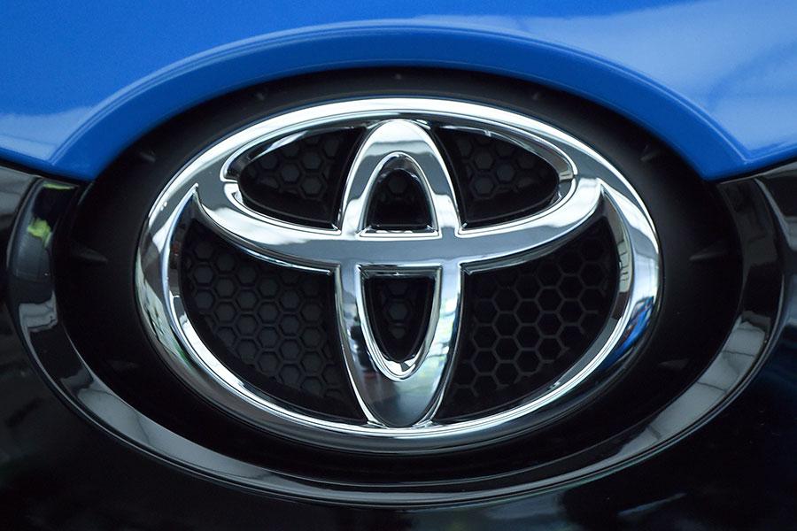 豐田宣佈在美國南部建立「綠色汽車」關鍵部件生產基地,成為最新一家在美擴大投資的汽車製造商。(TORU YAMANAKA/AFP/Getty Images)