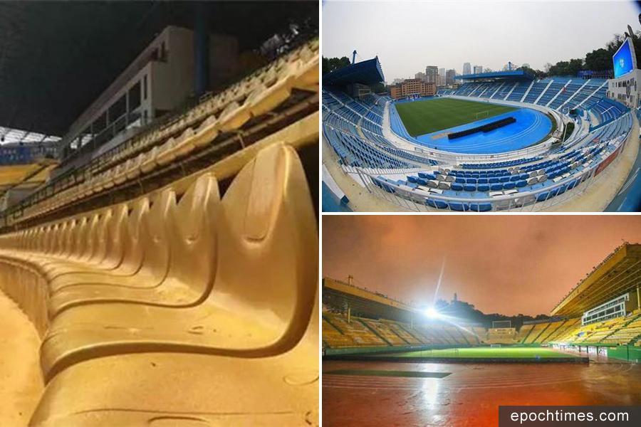 廣州富力俱樂部還根據風水理論,球場座椅從藍色(右上)改塗成了金色(左、右下)。(網絡圖片)