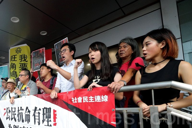 21名佔領金紫荊示威者踢保
