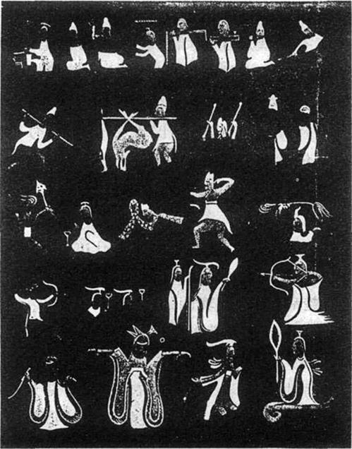 商周巫舞。(網絡圖片)