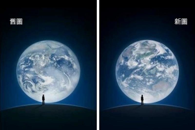 微信的啟動頁面已從「藍色彈珠」(The Blue Marble),改為以中國為中心的衛星圖片。(大紀元製圖)