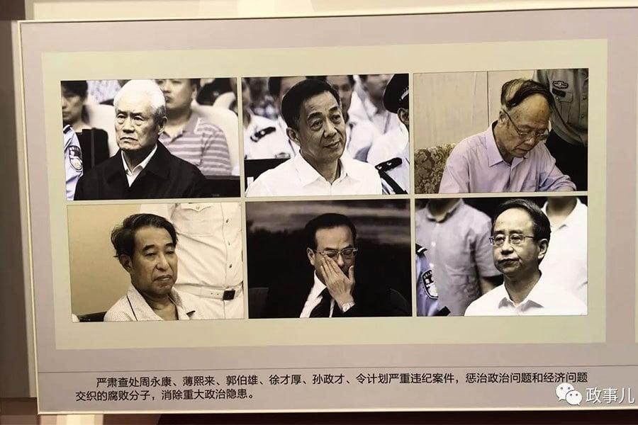 陳破空:孫政才或因圖謀政變而突然落馬