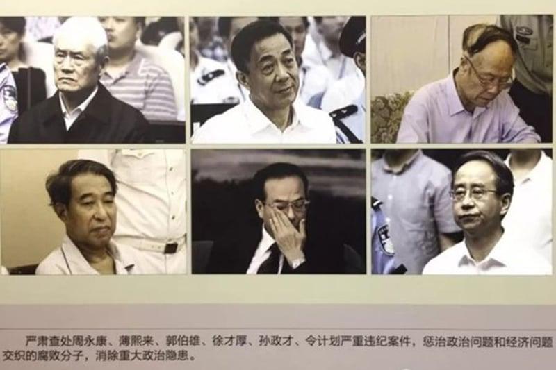 9月25日的中共大型「成就展」上,周永康、薄熙來、郭伯雄、徐才厚、孫政才、令計劃被作為「六大政治隱患」同框展示,大大吸引了看倌的眼球。(網絡圖片)