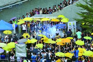 傘後三年再聚市民不忘初心