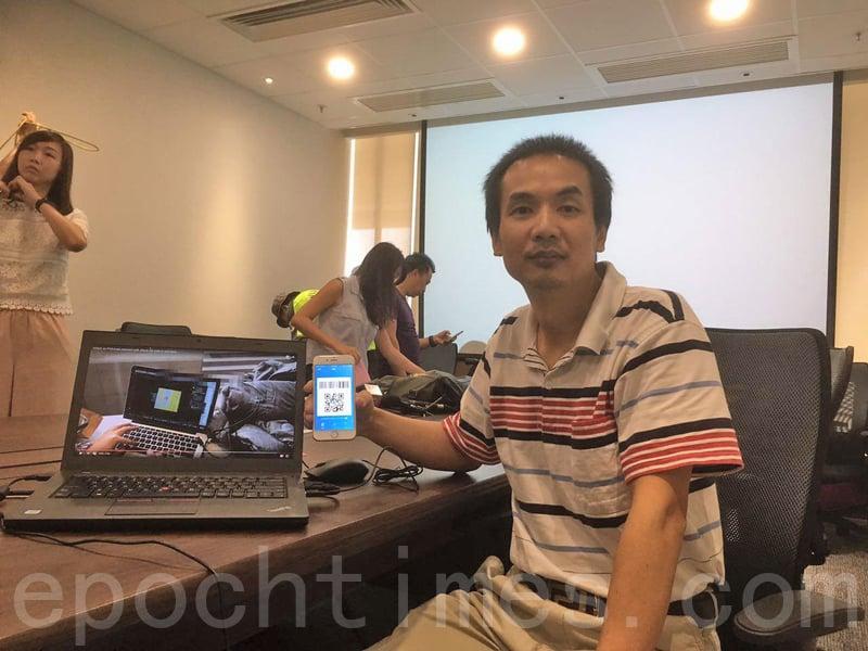 中文大學信息工程學系教授張克環的研究團隊發現,支付寶及Samsung Pay存有保安漏洞。(張曉慧/大紀元)