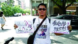 毒奶粉患兒父親廣州維權遭保安驅趕