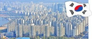 南韓下半年房地產新政