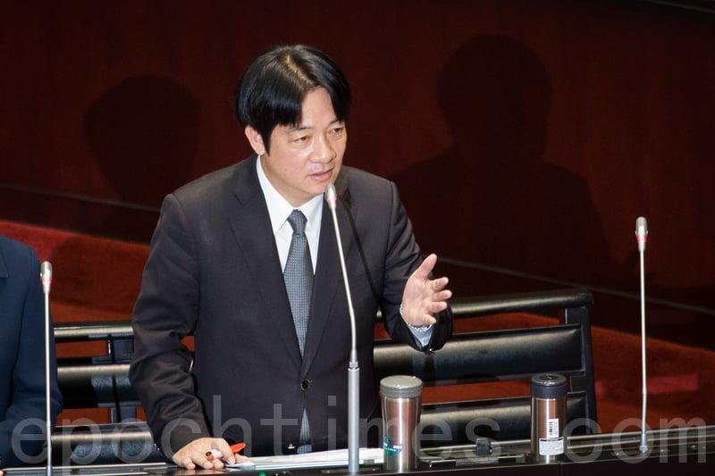 台灣行政院長賴清德。(陳柏州/大紀元)