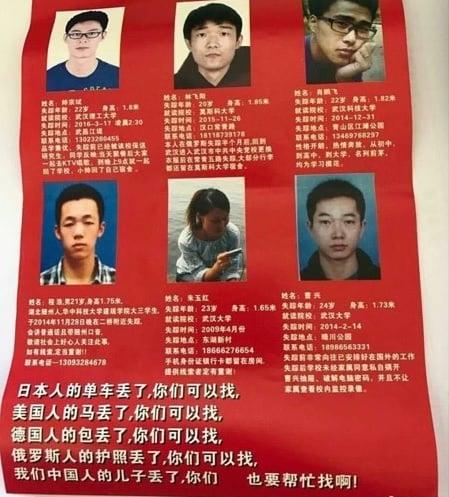 9月28日,中共官媒新華網報道稱「30多名武漢大學生神秘失蹤」系謠言,同時網絡上相關文章被全部刪除,失蹤學生家長向大紀元記者透露了其背後的真實故事。(網絡圖片)