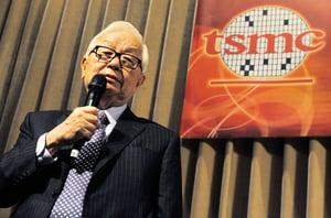 全球第一 台積電宣佈3奈米新廠落腳台南