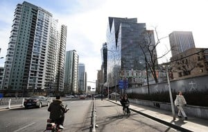 北京前十月新房成交大跌五成 創十年新低
