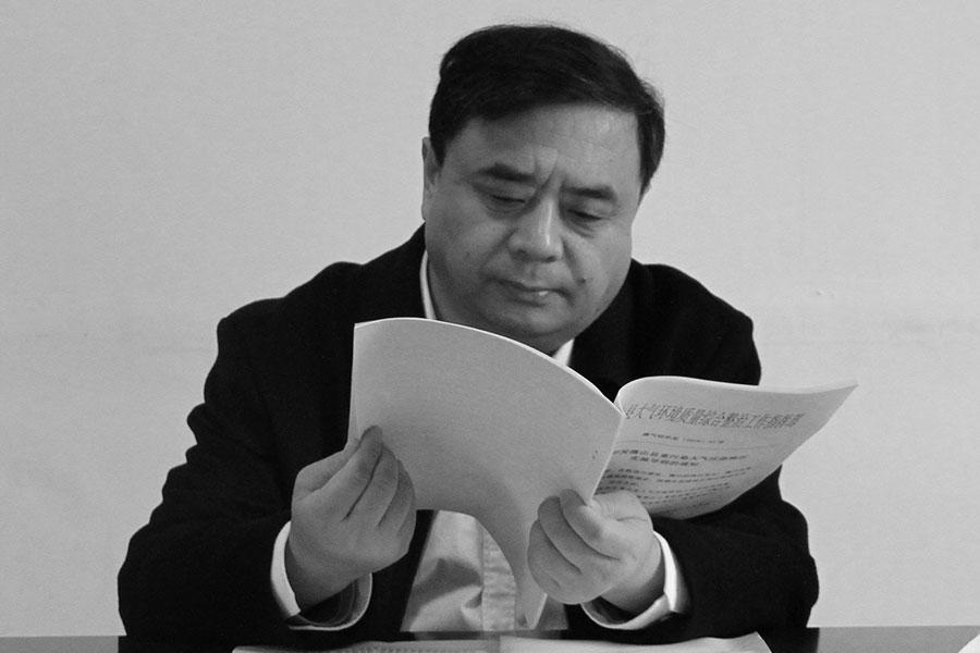 中共山東省濟寧市委原副秘書長程大志涉受賄罪及濫用職權罪被立案審查、「雙開」。(網絡圖片)