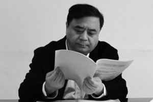 受賄又濫用職權 山東濟寧市委副秘書長被查