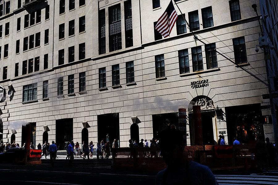 美經濟第二季加速 達兩年來最快速度