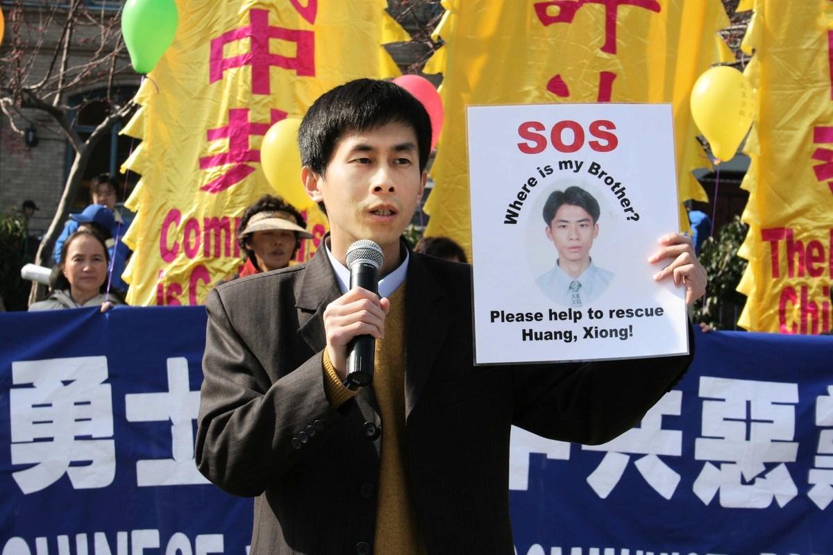 圖為2007年黃萬青博士在一集會上為營救弟弟黃雄發言。(周容/大紀元)