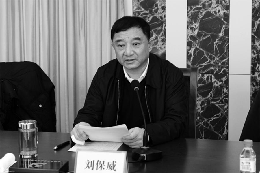 原吉林通化市委書記被查 曾被市長當庭舉報