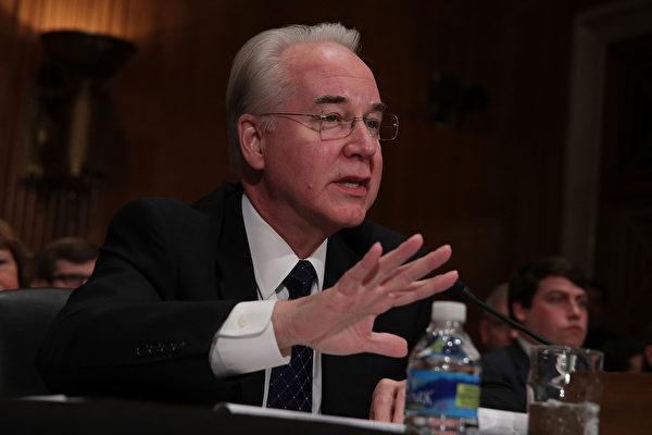 美國衛生部長普萊斯辭職獲准