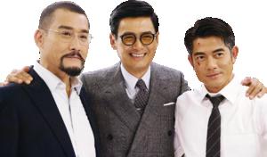 本屆影帝郭富城讚賞發哥 終如願合作出演《寒戰2》