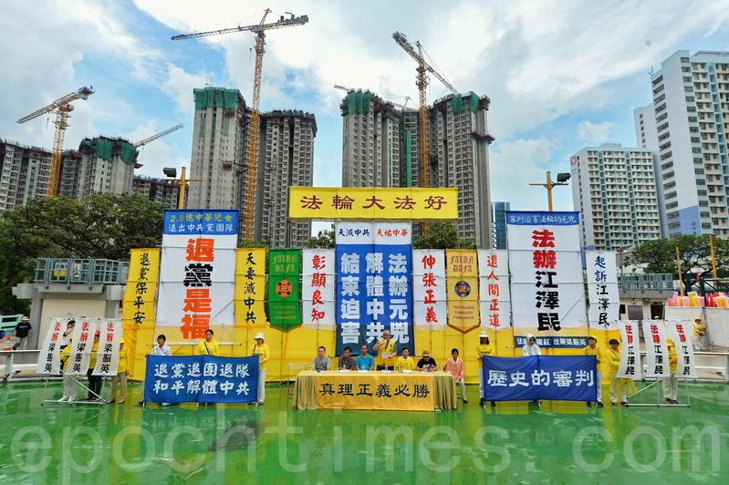 香港法輪功學員上午11時半在九龍長沙灣遊樂場舉行反迫害集會。(宋碧龍/大紀元)
