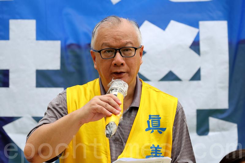 香港法輪佛學會發言人簡鴻章。(李逸/大紀元)