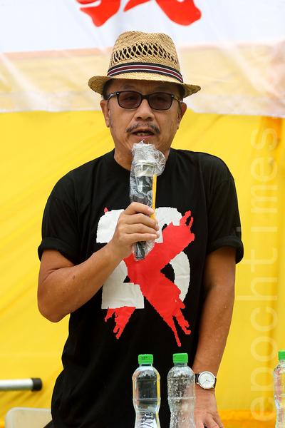 保衛香港自由聯盟發言人韓連山。(李逸/大紀元)