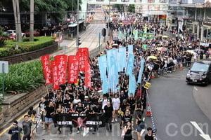 四萬港人十一上街抗中共威權 促律政司司長下台