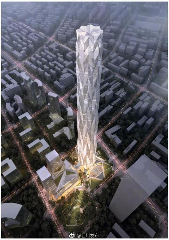 成都將建世界第二、中國第一高樓,引發網友質疑。(四川政府官方微博「四川發布」)