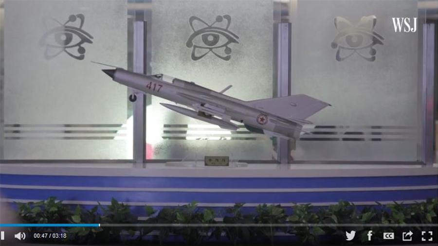 作為北韓的展示窗口,首都平壤的景觀設計處處顯示該國的核武野心。(華爾街日報視像擷圖)