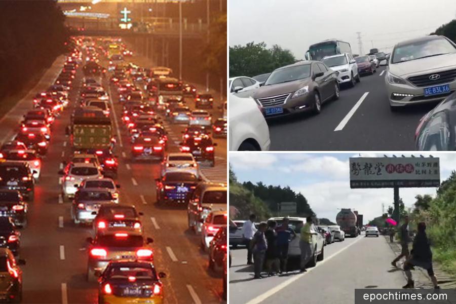 10月1日,大陸黃金周首日,逾1億人次國內出遊,北京、廣東等省市多地高速開啟堵車模式。右下:因車被堵在高速公路上,有外籍人士下車玩擲飛碟。(網絡圖片)