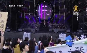 台大原拒借中國新歌聲場地 立委關切才出借