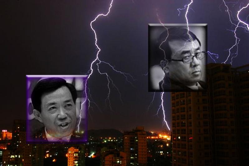 中共十九大前,重慶官場持續大震盪。今年2月11日,中紀委批評重慶市委清除「薄、王遺毒」不徹底。(大紀元合成圖)