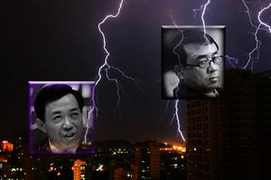 重慶官場大地震 尚有二大謎團待揭開