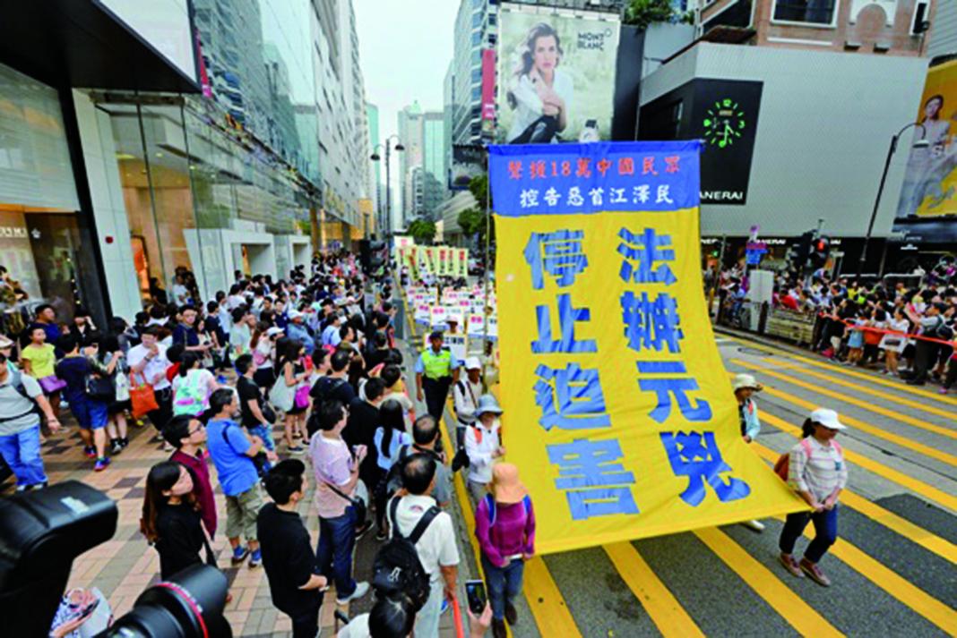中共十九大前夕,全球有超過252萬位民眾,向中國最高檢察院及最高法院舉報前中共黨魁江澤民。(大紀元)