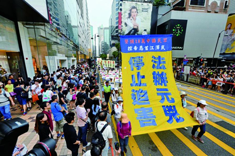 十九大前 全球252萬人舉報江澤民