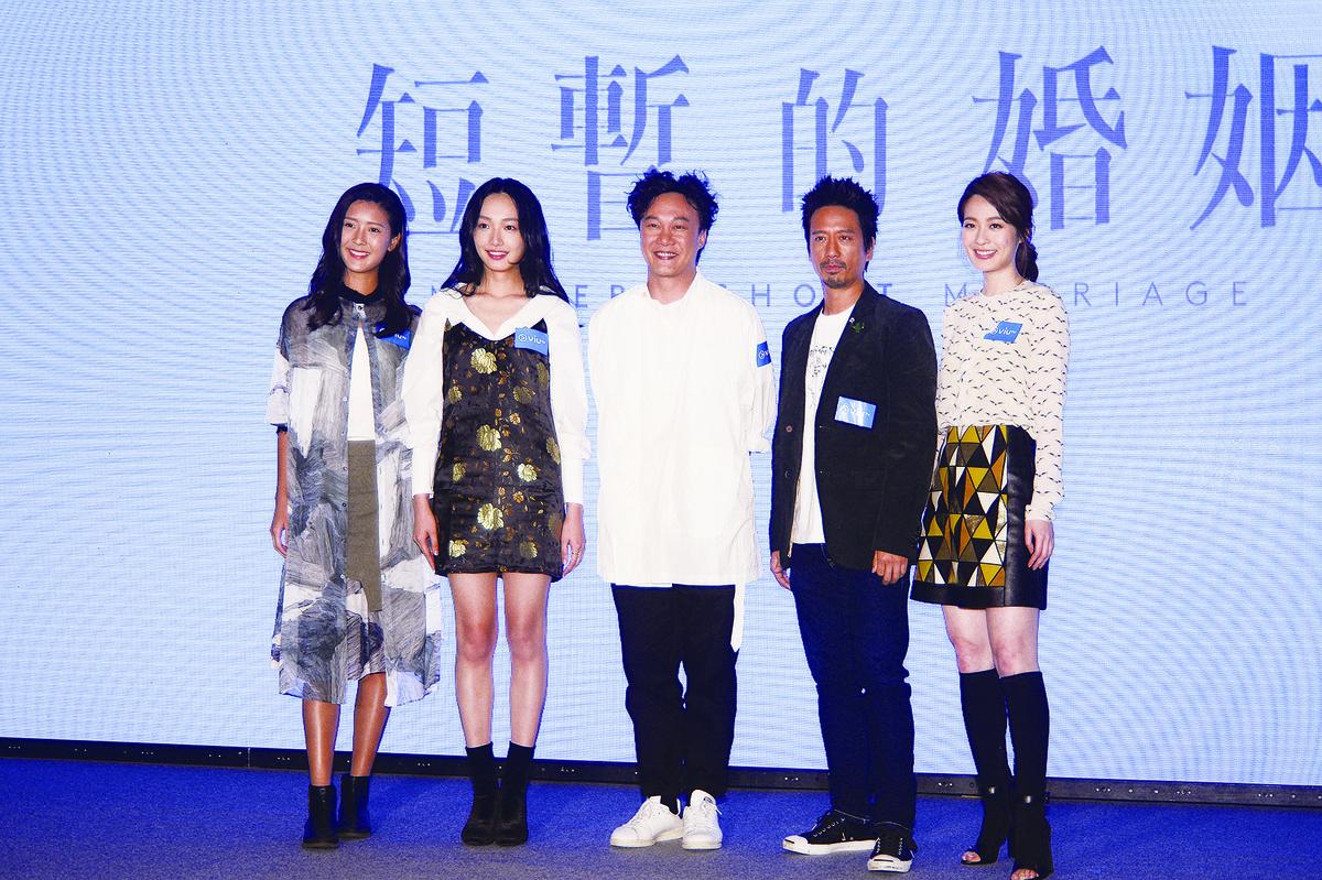 (左至右)余香凝、蔡思韵、Eason、Eric Kwok與蔡潔出席音樂劇《短暫的婚姻》啟播儀式。(宋碧龍/大紀元)