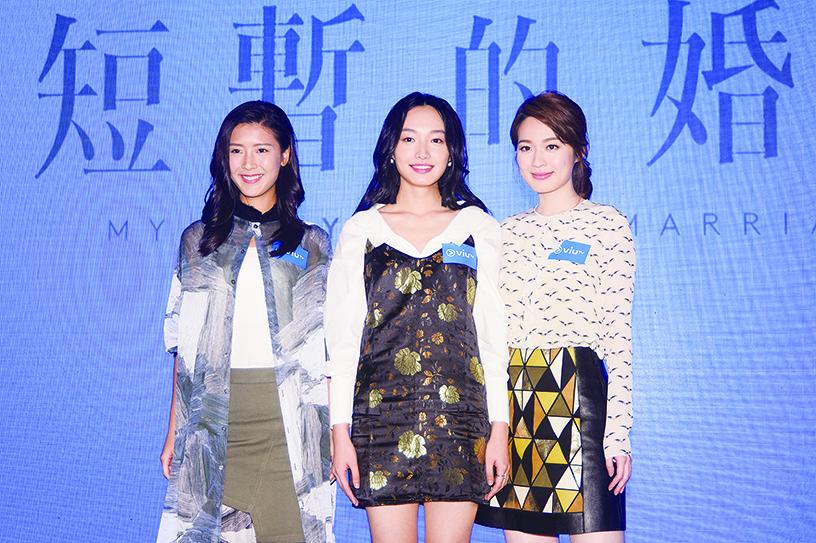 余香凝、蔡思韵與蔡潔為《短暫的婚姻》音樂劇做宣傳。(宋碧龍/大紀元)