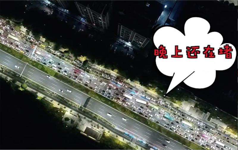「十一」長假期間,大陸交通擁堵已司空見慣。(視像擷圖)